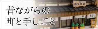 btn_free_1609_3