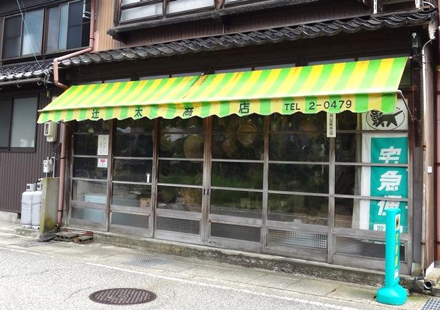 5-1辻太商店1